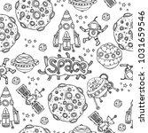 cosmic seamless pattern. vector ... | Shutterstock .eps vector #1031659546