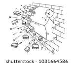 cartoon stick man drawing... | Shutterstock .eps vector #1031664586