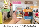 augmented reality marketing .... | Shutterstock . vector #1031664616