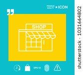 store symbol icon | Shutterstock .eps vector #1031664802