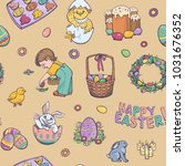 easter colored pattern  eggs ... | Shutterstock .eps vector #1031676352
