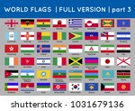 world flags mega collection | Shutterstock .eps vector #1031679136