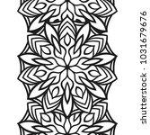 seamless border for coloring... | Shutterstock .eps vector #1031679676