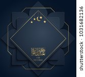 eid mubarak islamic greeting... | Shutterstock .eps vector #1031682136