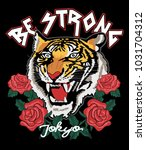 japanese tiger and roses... | Shutterstock .eps vector #1031704312