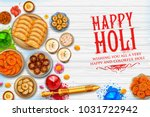 illustration of colorful gulal  ... | Shutterstock .eps vector #1031722942