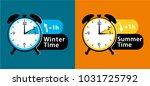 daylight saving time. summer... | Shutterstock .eps vector #1031725792