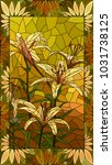 vector mosaic with flowers...   Shutterstock .eps vector #1031738125
