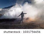 atacama desert  chile   july 17 ... | Shutterstock . vector #1031756656