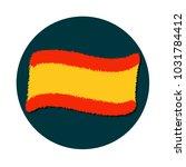 vector illustration of flag for ... | Shutterstock .eps vector #1031784412