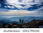 jump to the summit of... | Shutterstock . vector #1031790232