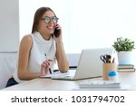 portrait of business young... | Shutterstock . vector #1031794702