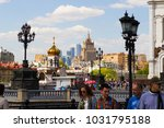 russia  moscow  07 may 2016   a ... | Shutterstock . vector #1031795188
