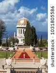 Small photo of Top view of the Bahai Garden. Haifa, Israel