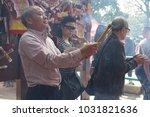lam tsuen  tai po  hong kong  ... | Shutterstock . vector #1031821636
