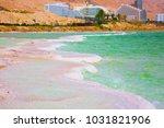 picturesque islands of... | Shutterstock . vector #1031821906