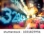 Small photo of Stock market display in the city