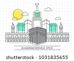 alharam mosque icon with... | Shutterstock .eps vector #1031835655