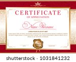certificate in the official ... | Shutterstock .eps vector #1031841232