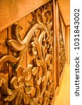 Small photo of Wood carving in the room