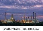 oil industry refinery factory... | Shutterstock . vector #1031861662