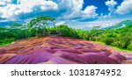 seven coloured earth on... | Shutterstock . vector #1031874952