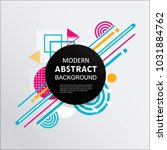 modern abstract circle... | Shutterstock .eps vector #1031884762