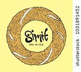 turkish bagel simit vector file | Shutterstock .eps vector #1031891452