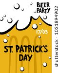 st. patrick's day greeting.... | Shutterstock .eps vector #1031894902