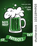 happy st. patrick's day... | Shutterstock .eps vector #1031894905