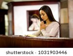 young woman doing fasting and... | Shutterstock . vector #1031903446