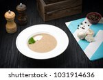 delicious soup puree with... | Shutterstock . vector #1031914636