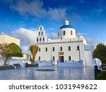 fira town on santorini island ... | Shutterstock . vector #1031949622
