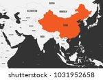 china orange marked in... | Shutterstock .eps vector #1031952658