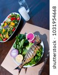 sea bass fish  healthy... | Shutterstock . vector #1031954668