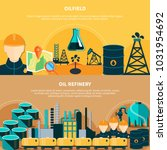 oil industry banners set with... | Shutterstock . vector #1031954692
