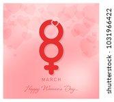 womens day vector illustration | Shutterstock .eps vector #1031966422