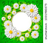 lovely spring round frame with... | Shutterstock .eps vector #1031980375