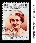 ussr   circa 1987  a stamp...   Shutterstock . vector #103200815