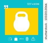 kettlebell symbol icon | Shutterstock .eps vector #1032013066