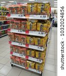 Small photo of Klang , Malaysia - 24 February 2018 : Aisle view of assorted packet crackers WANG WANG / WANT WANT at the supermarket.Mobile photoghpy.