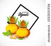 vector illustration of a... | Shutterstock .eps vector #1032031936