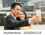 girl starring at smartphone... | Shutterstock . vector #1032041215
