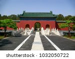 the buildings in temple of... | Shutterstock . vector #1032050722
