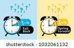 daylight saving time date... | Shutterstock . vector #1032061132
