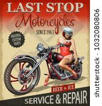 vintage motorcycle poster. | Shutterstock .eps vector #1032080806