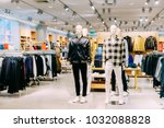 mannequins dressed in male man... | Shutterstock . vector #1032088828