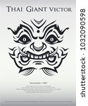 thai giant vector poster... | Shutterstock .eps vector #1032090598