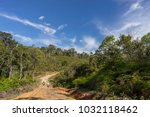 Small photo of Road to rain forest at Bario, Sarawak