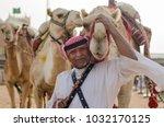 riyadh  saudi arabia   february ... | Shutterstock . vector #1032170125